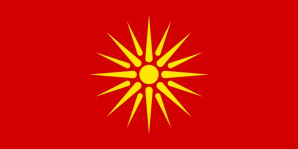 マケドニア国旗旧
