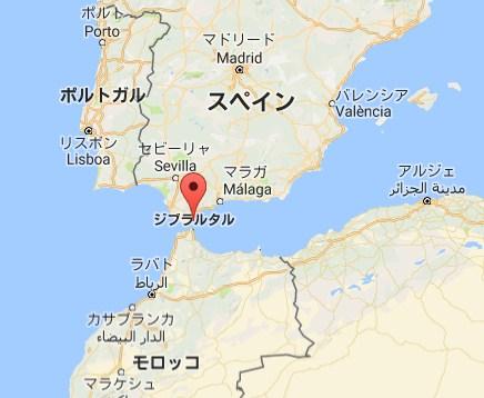 ジブラルタル1