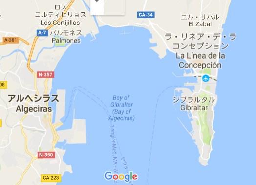 ジブラルタル2