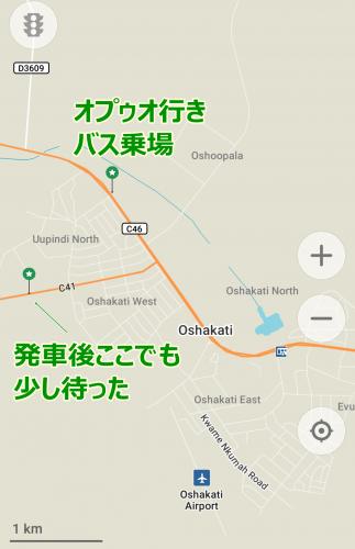 オシャカティ
