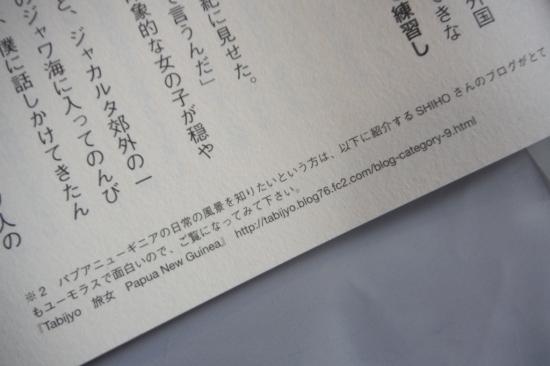 DSCF0287.jpg