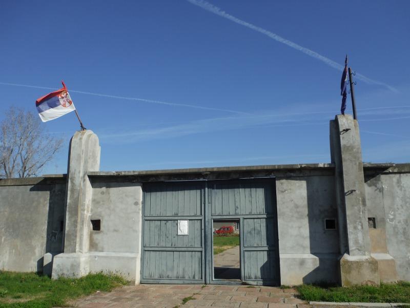 ニシュ強制収容所