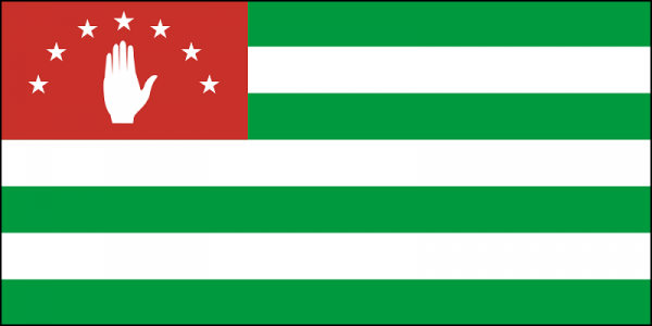 Flag_of_Abkhazia.png