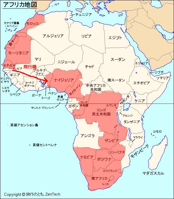 西アフリカ大陸縦断 旅女