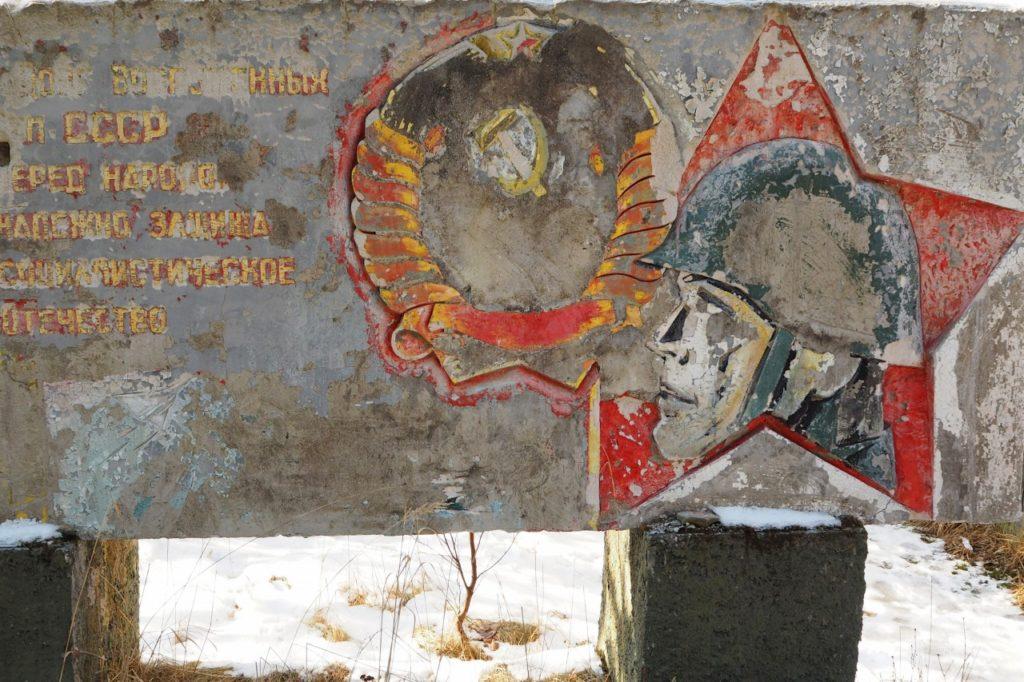 ドイツ フォーゲルザング 廃墟