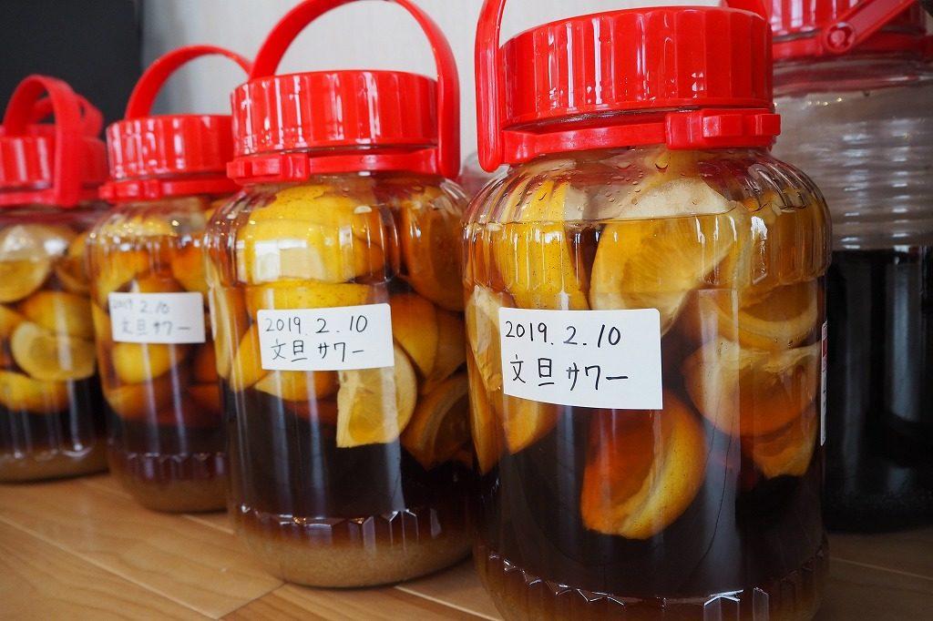 大島カフェ・シヨル