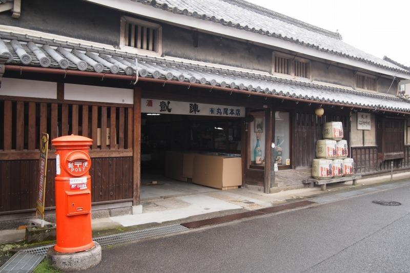 琴平の酒蔵・丸尾本店