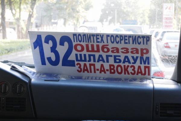 P6138948.jpg