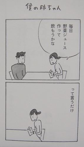 P7308629.jpg