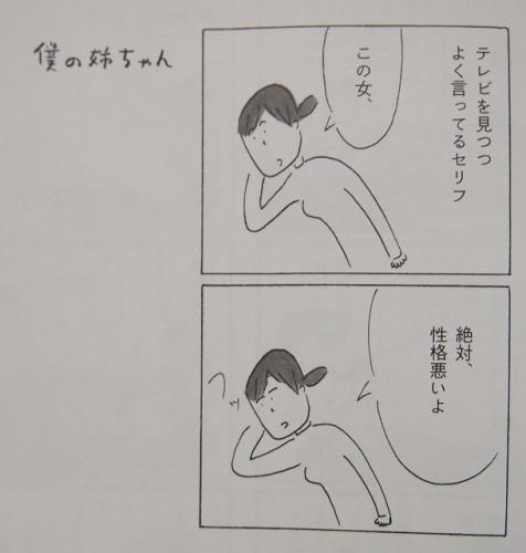 P7308631.jpg