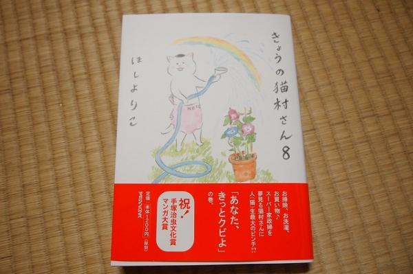 P7308632.jpg