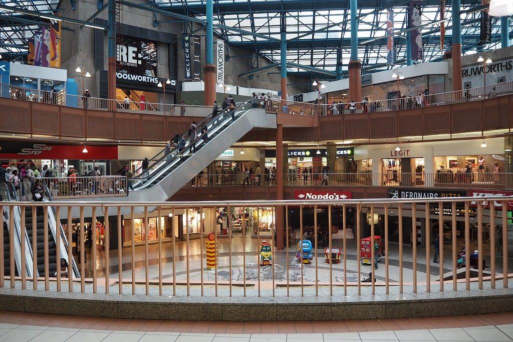 カールトンセンター