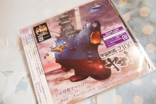 PC146652.jpg