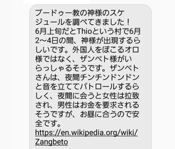 Screenshot_2017-06-12-23-15-18_2017061307330820b.png