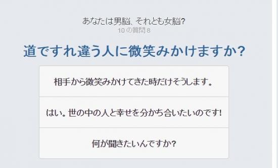 SnapCrab_No-0000_20150519220548a83.jpg
