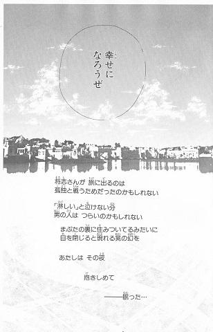 masashi2.jpg