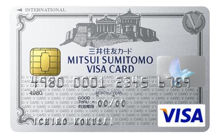 visa_201506222227523a6.png